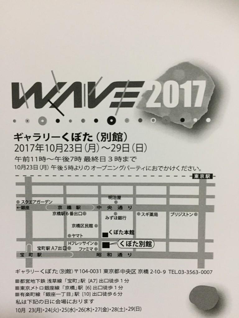 f:id:yutaka-y:20170925123604j:plain
