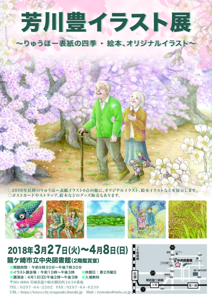 f:id:yutaka-y:20180119141847j:plain