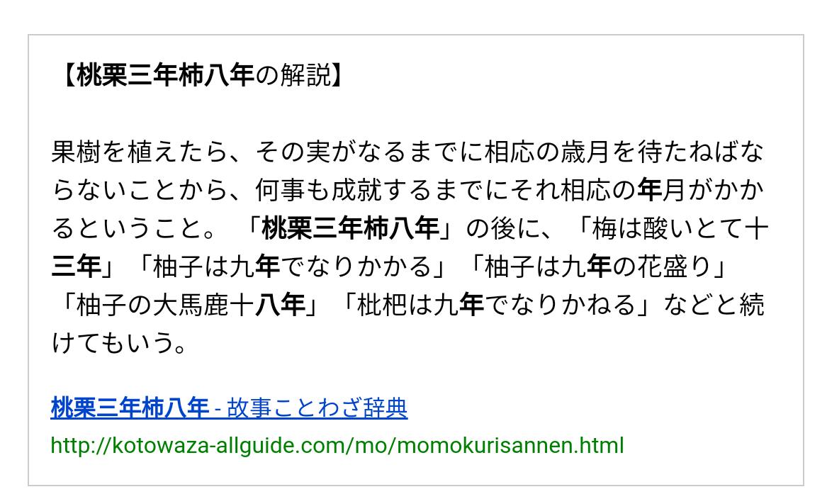 f:id:yutakakingyo:20200107020144p:plain