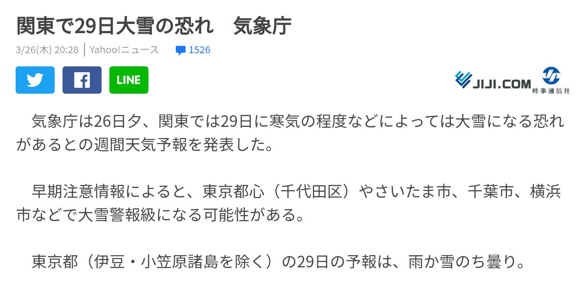f:id:yutakakingyo:20200326235510p:plain