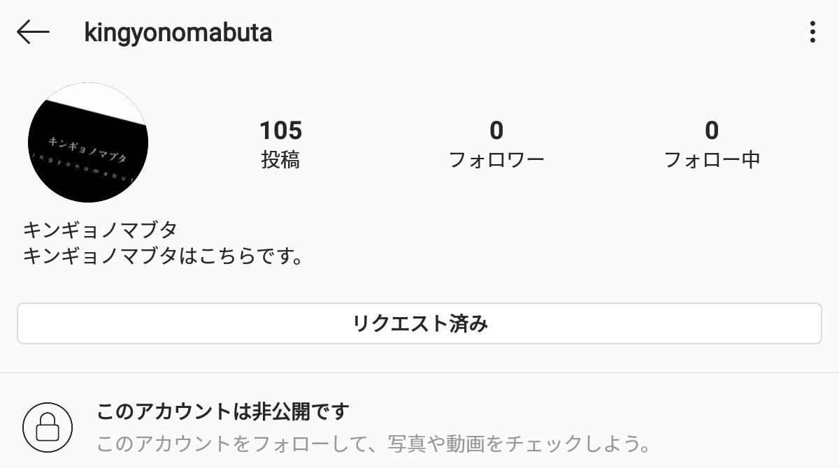 f:id:yutakakingyo:20201013182337p:plain