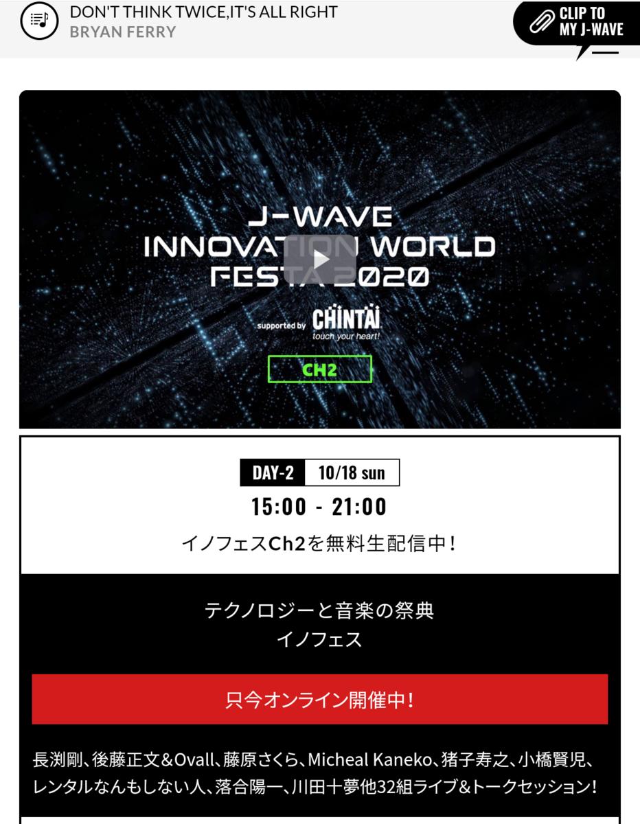 f:id:yutakakingyo:20201018202506p:plain