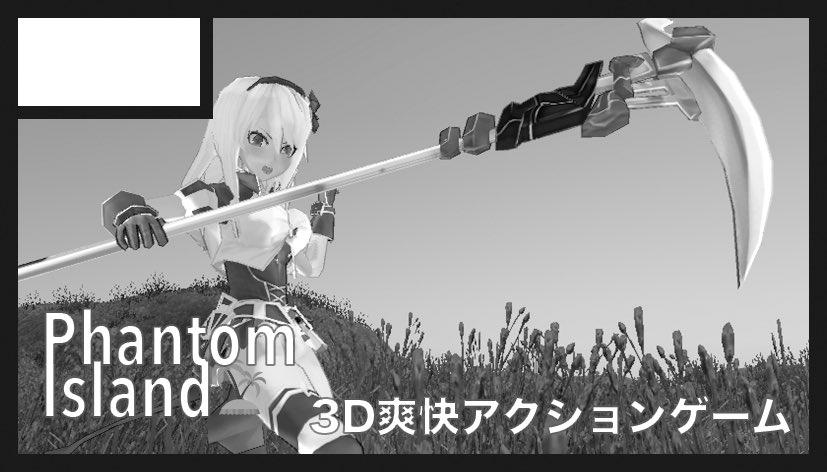 f:id:yutakaseda3216:20161113205901p:plain