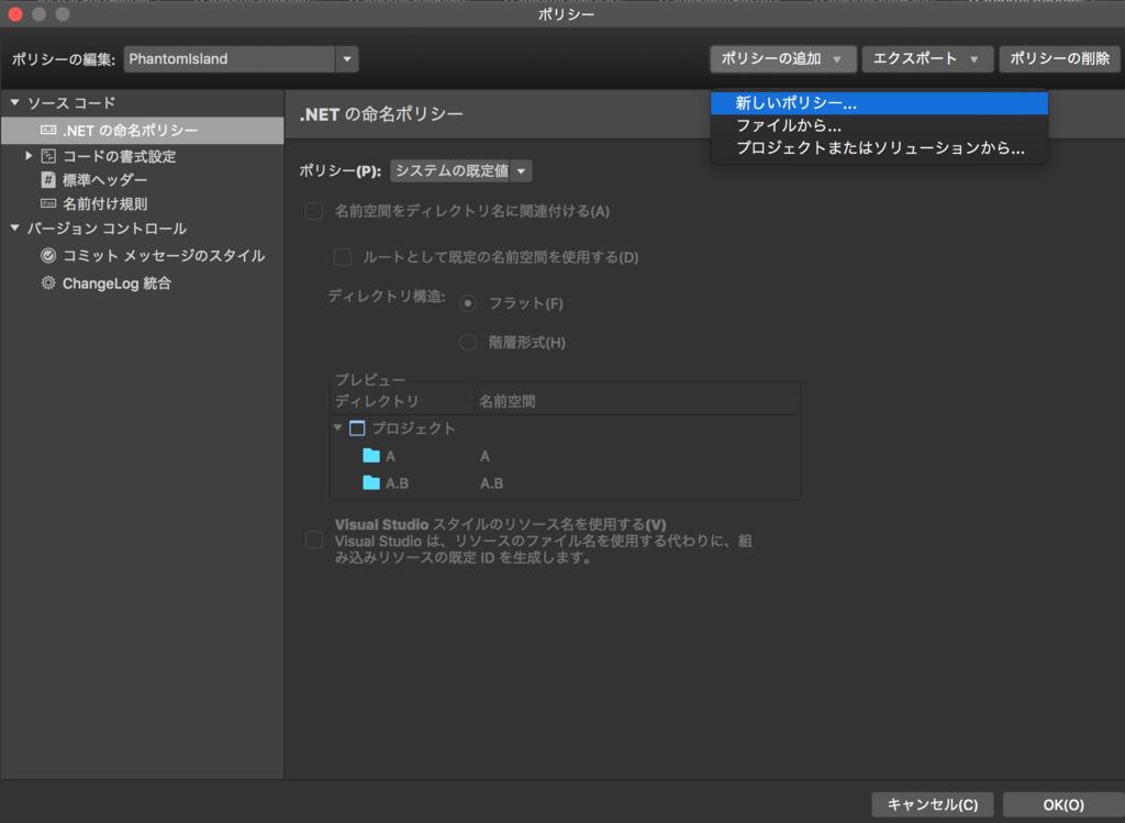 f:id:yutakaseda3216:20170228113520p:plain