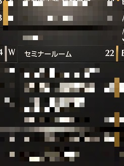 f:id:yutakaya-jazzycare:20170914212857j:plain