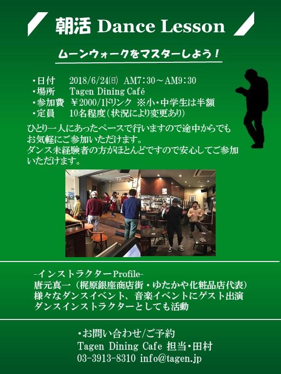 f:id:yutakaya-jazzycare:20180531195601j:plain
