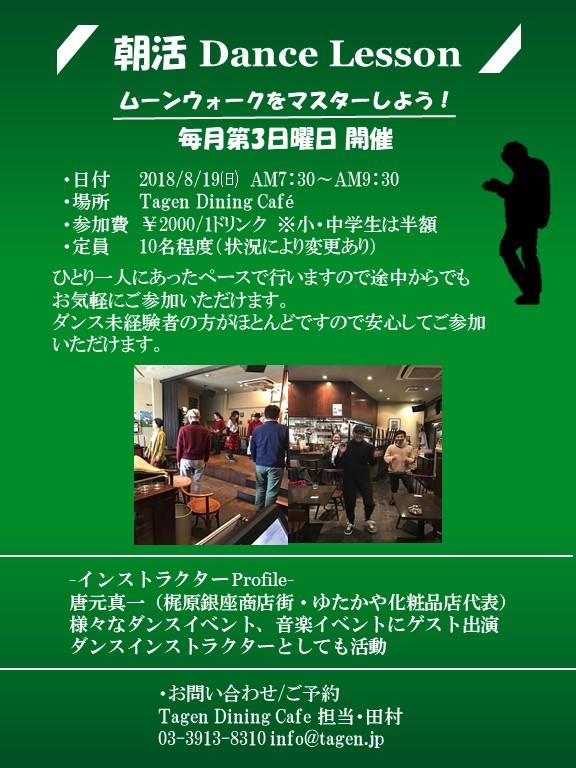 f:id:yutakaya-jazzycare:20180803101738j:plain