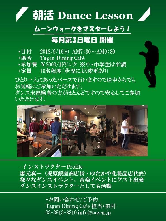 f:id:yutakaya-jazzycare:20180901003728j:plain
