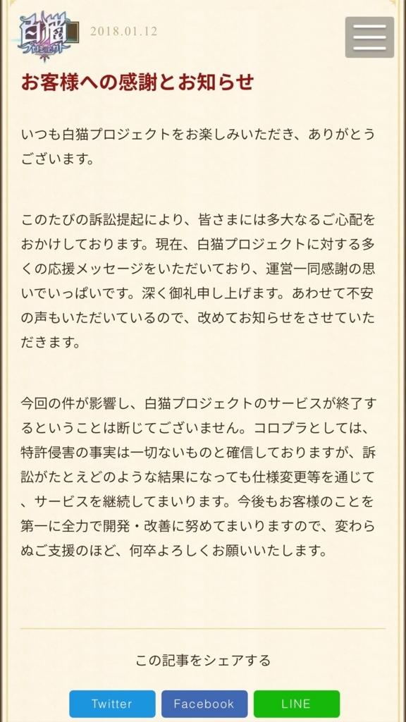 f:id:yutaki1115:20180113161859j:plain