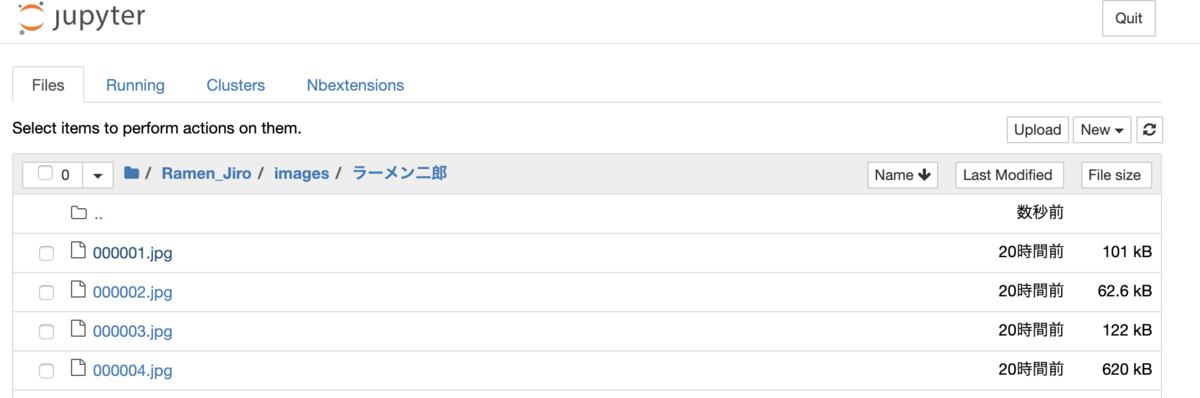 f:id:yutakikuchi:20190707081659p:plain:w600