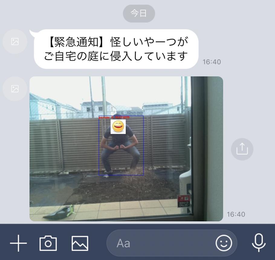 f:id:yutakikuchi:20190927081234p:plain:w250