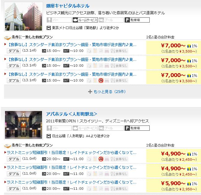 f:id:yutamotohashi:20150104234130j:plain
