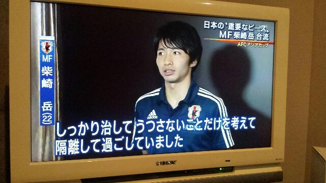 f:id:yutamotohashi:20150106225932j:plain