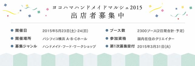 f:id:yutamotohashi:20150112113026j:plain