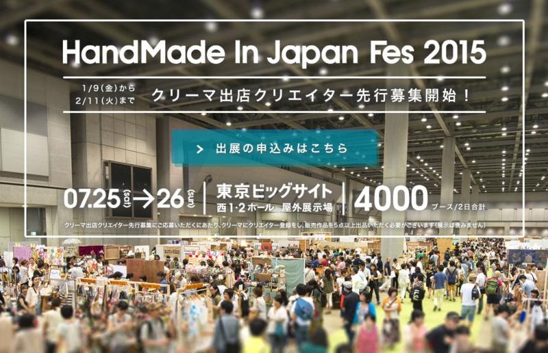 f:id:yutamotohashi:20150113082023j:plain
