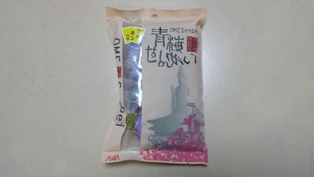 f:id:yutamotohashi:20150226174833j:plain