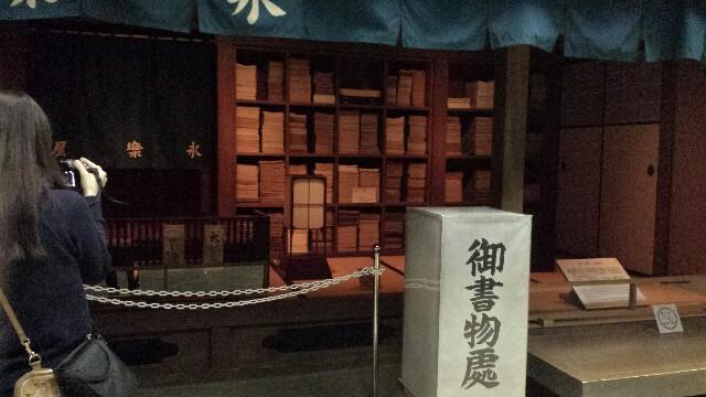 名古屋城 昔の本屋を再現 写真