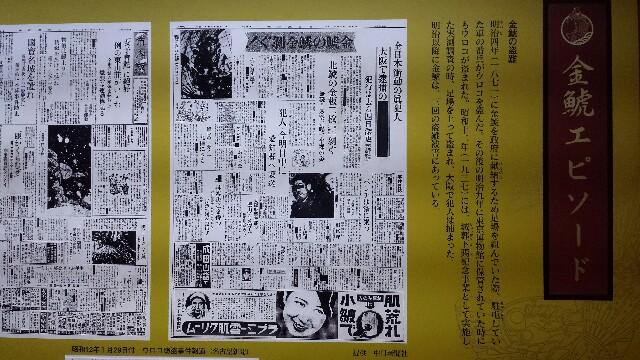 名古屋城 金のシャチホコ 盗難