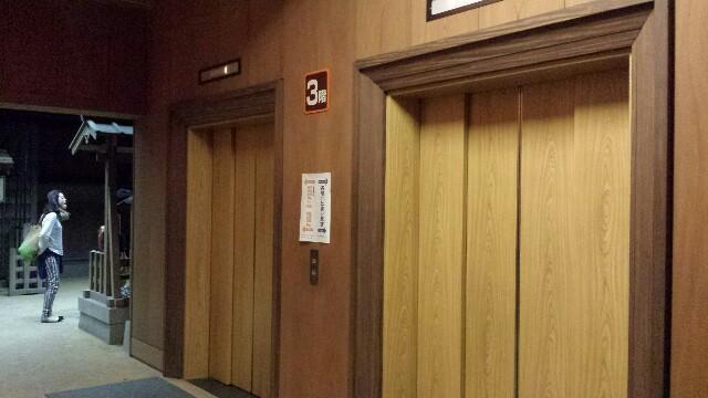 名古屋城 エレベーター 写真