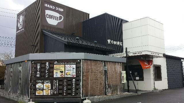 星乃珈琲店 写真