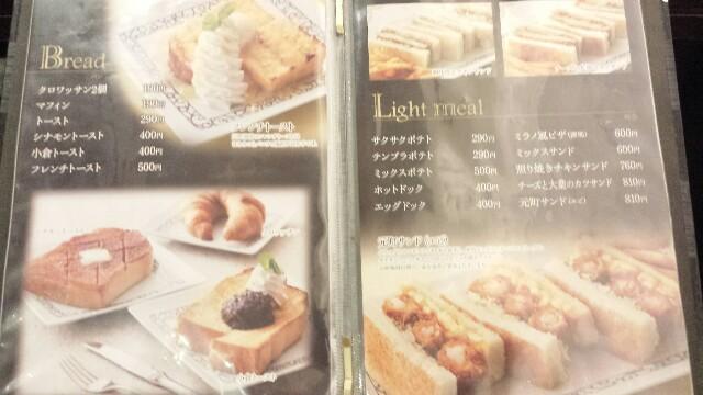 元町珈琲 メニュー 食べ物 フード