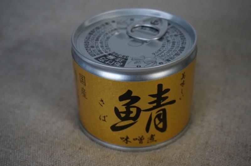 鯖の味噌煮 缶詰 金色のパッケージ 写真