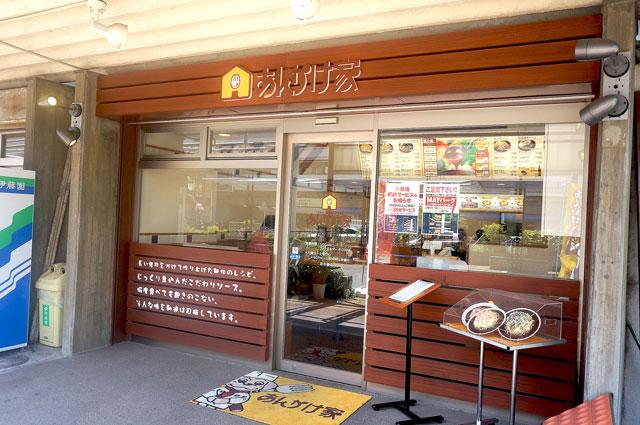 名古屋飯 あんかけパスタ 写真