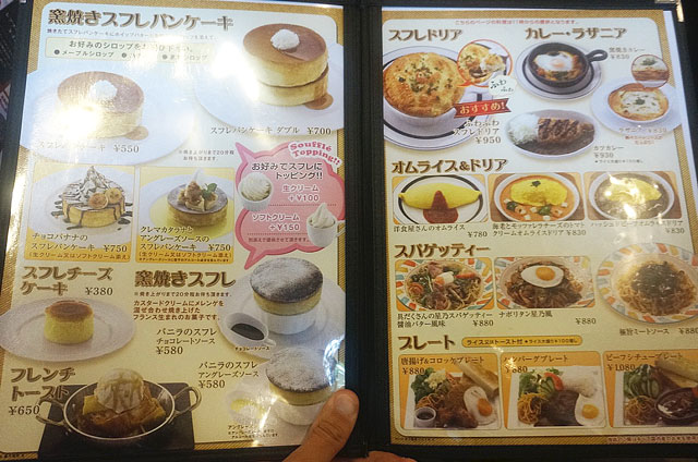 星乃珈琲 食事 メニュー 種類が多い