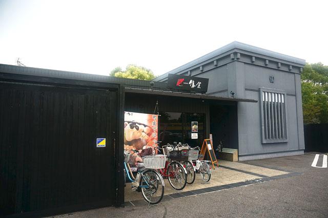 太郎茶屋鎌倉 尾張旭店の外観 写真