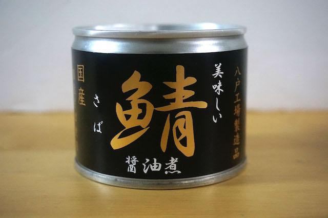 伊藤食品 鯖の醤油煮 缶詰め 写真