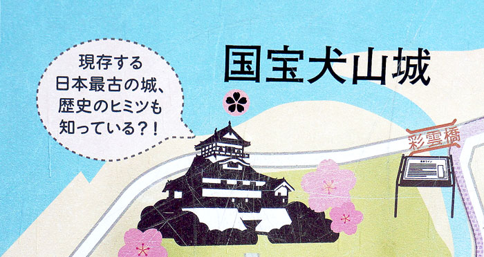 犬山城 歴史ある建物 写真