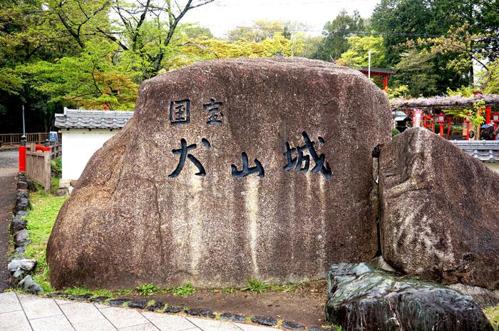 犬山城までのアクセス 入口 写真
