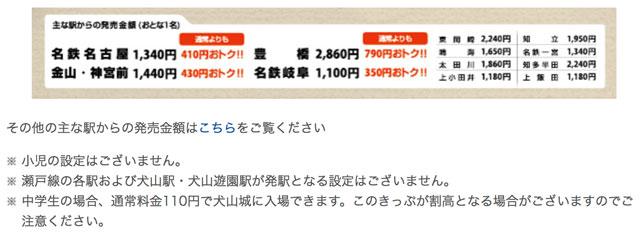 f:id:yutamotohashi:20150716040821j:plain
