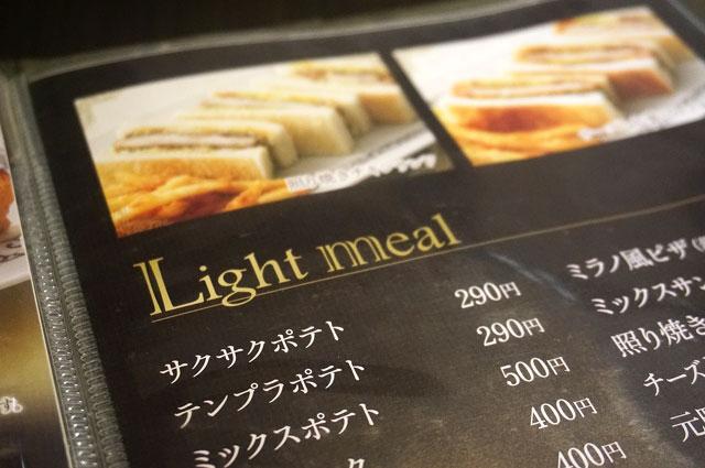 f:id:yutamotohashi:20150716225149j:plain