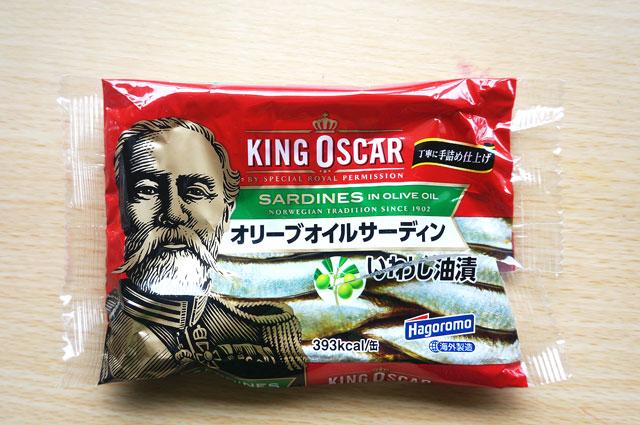 キングオスカー いわしの缶詰め 写真