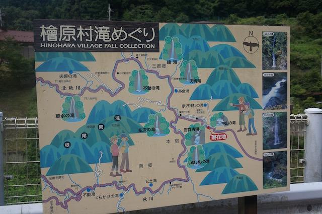 檜原村 滝めぐり 地図 マップ