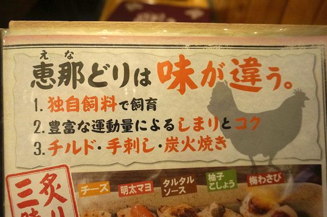 f:id:yutamotohashi:20150917232033j:plain