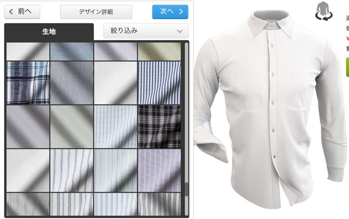 カスタマイズシャツ original stitch 画像