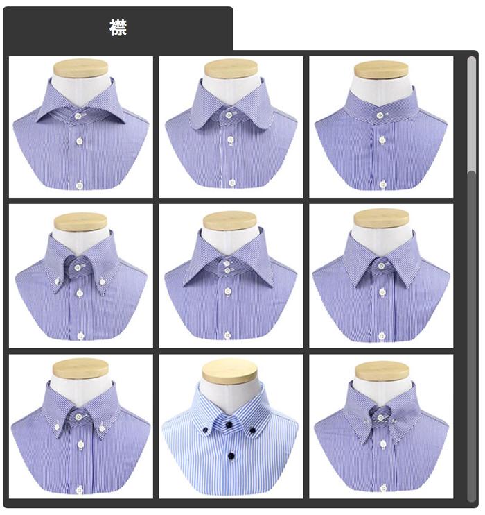カスタマイズシャツ original stitch 襟 画像