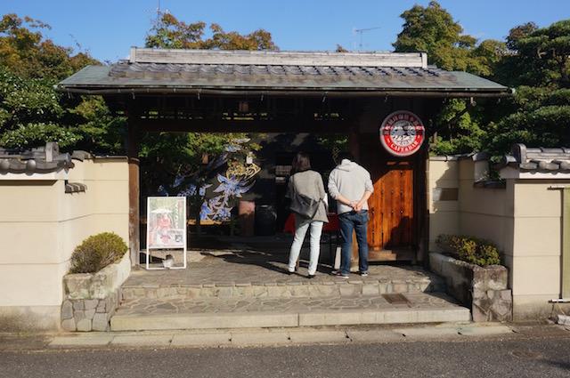 嵐山 イクスカフェ