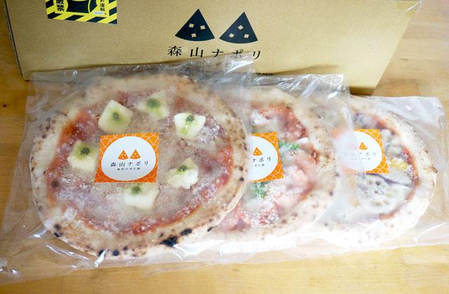 森山ナポリ 宅配ピザ 冷凍