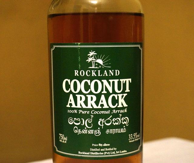スリランカのココナッツの酒 アラック