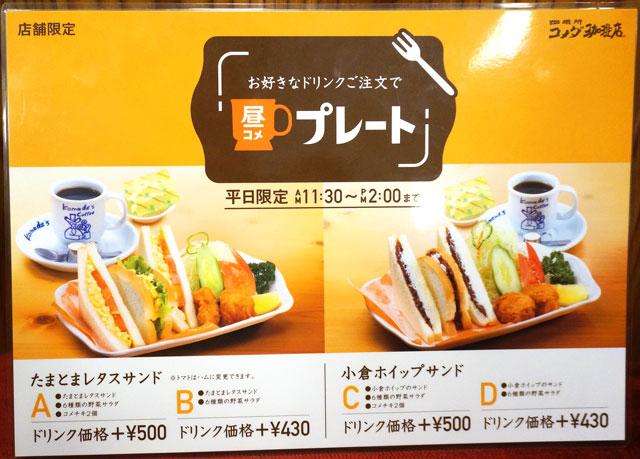 f:id:yutamotohashi:20160630141105j:plain