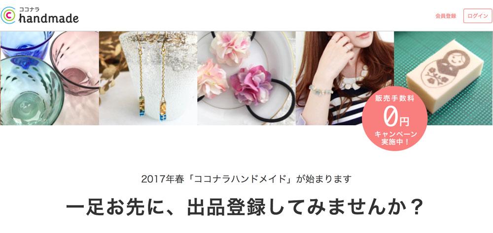 f:id:yutamotohashi:20170223212637j:plain