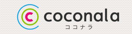 ココナラのロゴ
