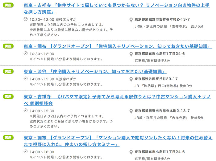 f:id:yutamotohashi:20170513131045j:plain