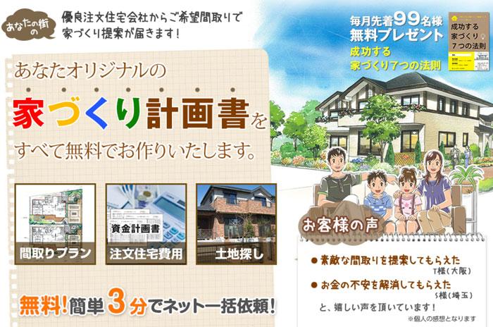 f:id:yutamotohashi:20170513145843j:plain
