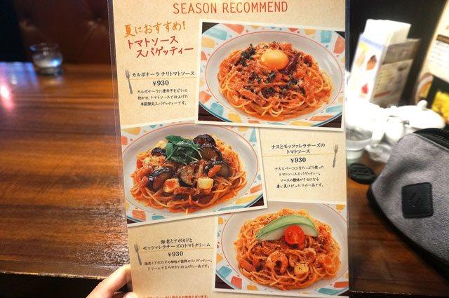 星乃珈琲の2015年夏の季節限定メニュー