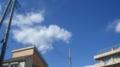 [そら]真昼の青空