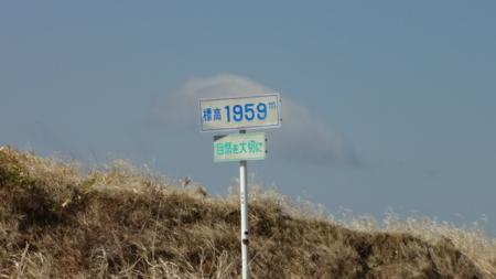 f:id:yutanty:20120505082259j:image:w360